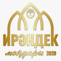 Стартовал прием заявок на Межрегиональный конкурс исполнителей башкирской песни «Ирәндек моңдары»