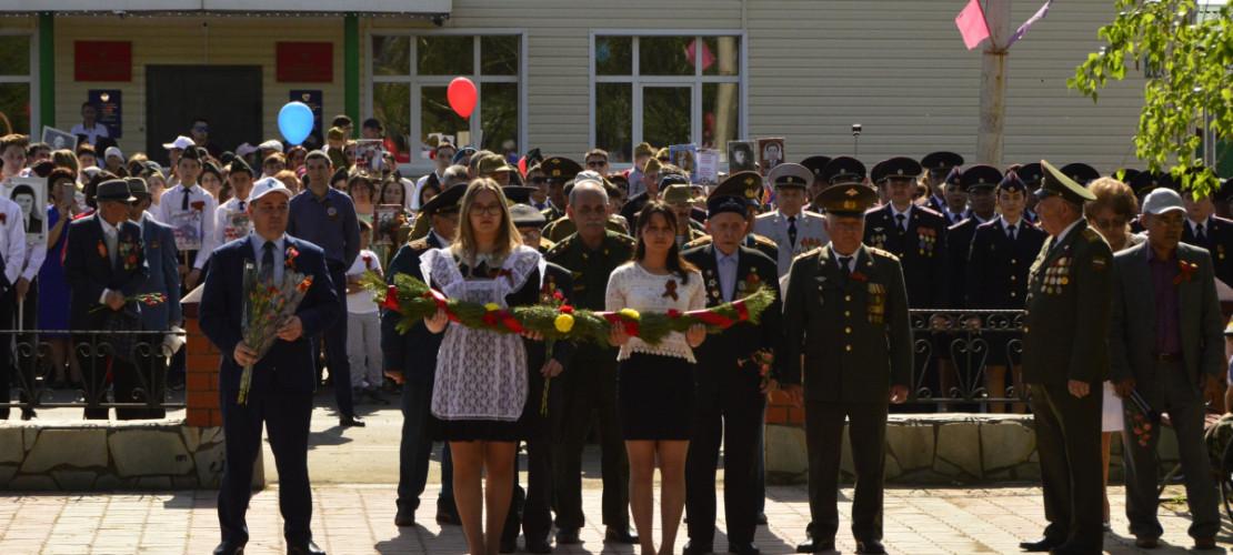 В районном центре прошли праздничные мероприятия, посвященные 74-й годовщине Победы в Великой Отечественной войне 1941-1945 г.г.