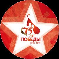 "Интернет-марафон ""Живу и помню""Зианчуринский р-н"
