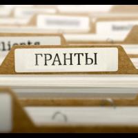 Объявлен приём заявок на гранты Главы Республики Башкортостан деятелям культуры и искусства на 2021 год